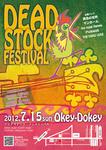 dead_stock_fes_120715.jpg